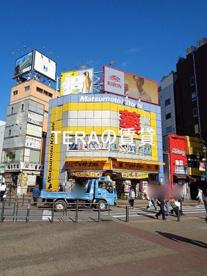 マツモトキヨシ 池袋西口駅前店の画像1