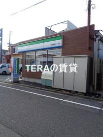 ファミリーマート 豊島長崎三丁目店の画像1