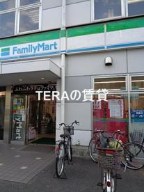 ファミリーマート 西武東長崎駅前店の画像1