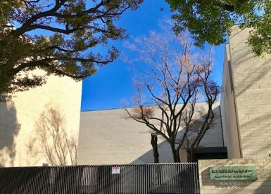 私立京都造形芸術大学外苑キャンパスの画像1