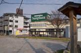 サンプラザ太子店