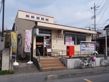 水富郵便局の画像1