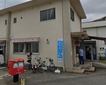 所沢美原郵便局の画像1