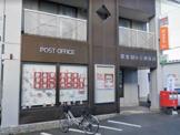 厚木緑ヶ丘郵便局