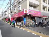 アキダイ中村橋店