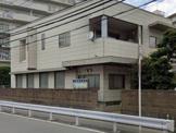 向陽歯科医院