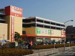 島忠HOME'S(島忠ホームズ) 新川崎店の画像1