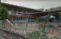 大河保育園