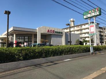 イワサキ・エース 新南部店の画像1