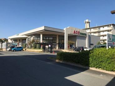 イワサキ・エース 新南部店の画像2