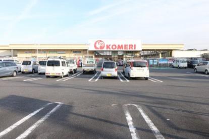 コメリハード&グリーン堅田店の画像1