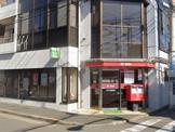 八王子大横郵便局
