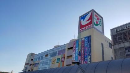 イトーヨーカドー 南大沢店の画像1