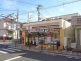 セブンイレブン 練馬小竹町交番前店