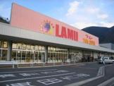 LAMU(ラ・ムー) 中野東店