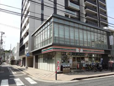 セブンイレブン 横浜鶴見豊岡町店の画像1