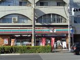 セブンイレブン 羽沢店
