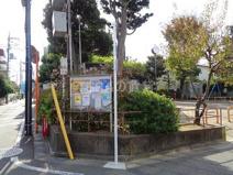 羽沢児童遊園
