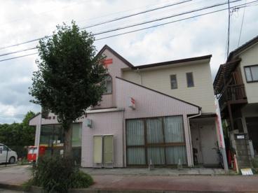 宇都宮大曽郵便局の画像1