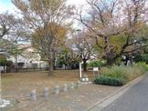早宮史跡公園
