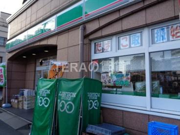 ローソンストア100 LS池袋要町店の画像1