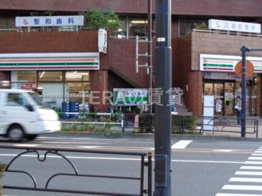 セブンイレブン 豊島要町駅前店の画像1