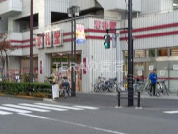 Akafudado(赤札堂) 池袋店の画像1