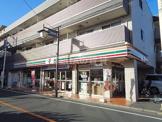 セブンイレブン 練馬春日町1丁目店