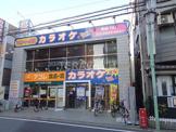 アコレ 練馬春日町店