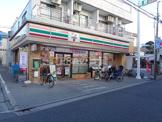 セブンイレブン 練馬桜台5丁目店
