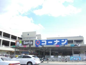 ホームセンターコーナン 摂津鳥飼西店の画像1