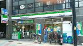 ファミリーマート駒川3丁目店
