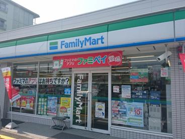 ファミリーマート 草津野村六丁目店の画像1