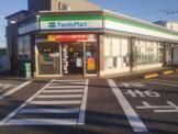 ファミリーマート 八千代大和田店