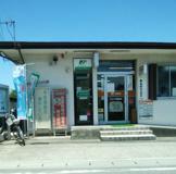 渋川八木原郵便局