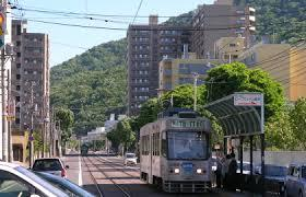 札幌市電「ロープウェイ入口」駅の画像1