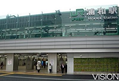 浦和駅の画像1