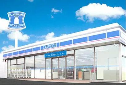 ローソン 千葉センシティ西店の画像1