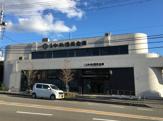 京都中央信用金庫石田支店