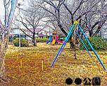 稲毛海岸公園