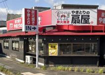 やきとりの扇屋木曽川黒田店