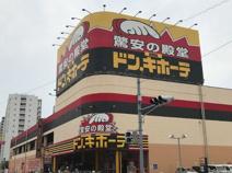 MEGAドン・キホーテ宇品店