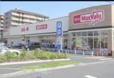 マックスバリュエクスプレス梅島店