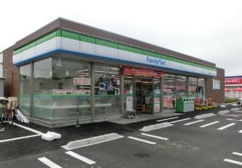 ファミリーマート 船橋大穴町店の画像1