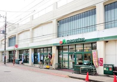 マルエツ 高根台店の画像1
