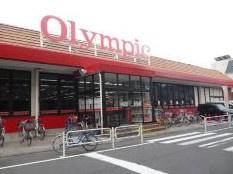 Olympic(オリンピック) 西一之江店の画像1