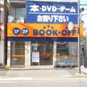 BOOKOFF(ブックオフ) 曳舟店