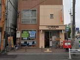八王子寺町郵便局