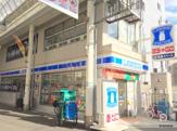 ローソン 阪急淡路駅前通店