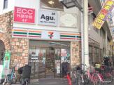 セブン-イレブン 阪急淡路駅東口店